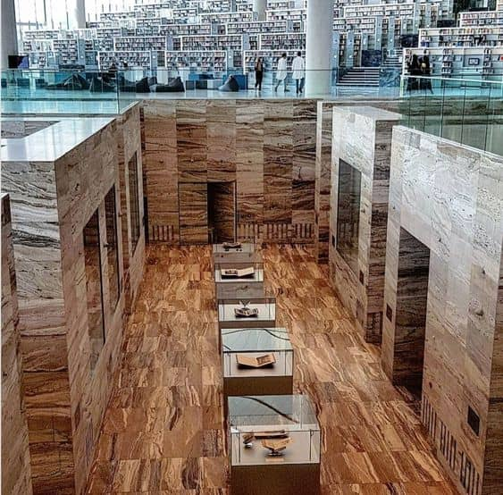 Qatar National Library gallery image 6