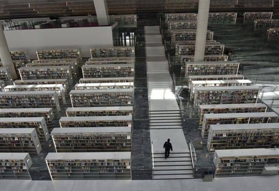 Qatar National Library gallery image 7