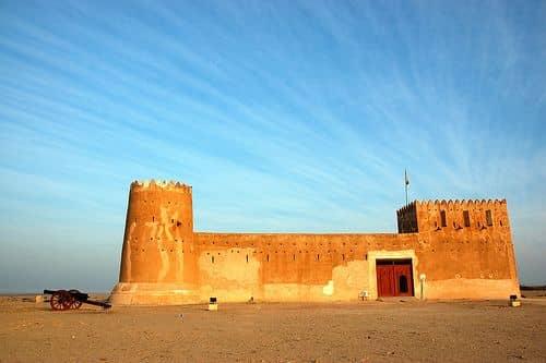 Zubara Fort Visit gallery image 5