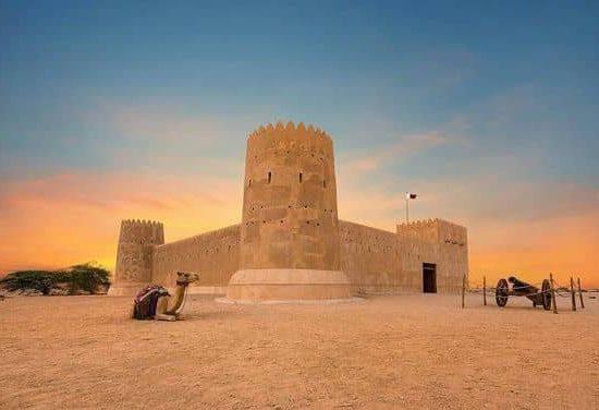 Zubara Fort Visit gallery image 7