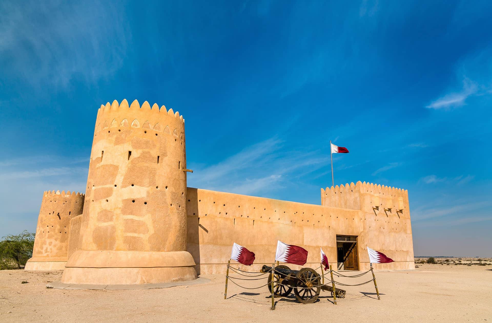 Zubara Fort Visit gallery image 8