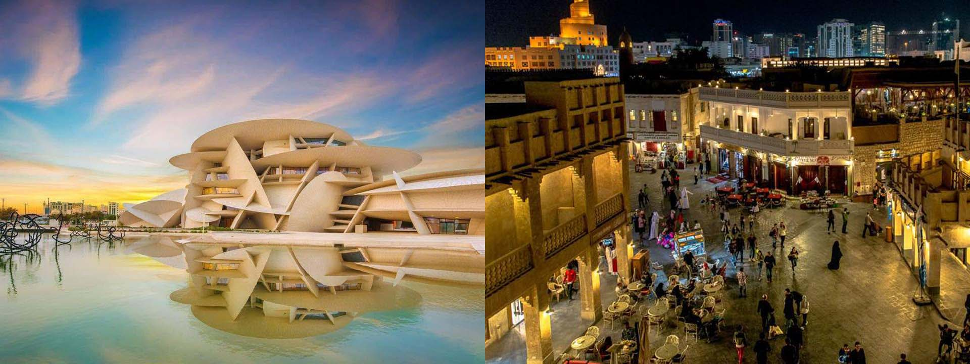 National Museum of Qatar exterior on the left, Souq Waqif on the right