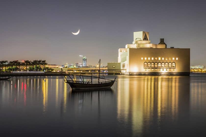 Doha MIA