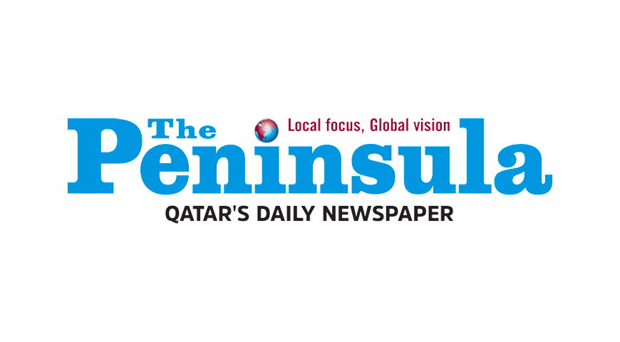 the Peninsula Qatar logo