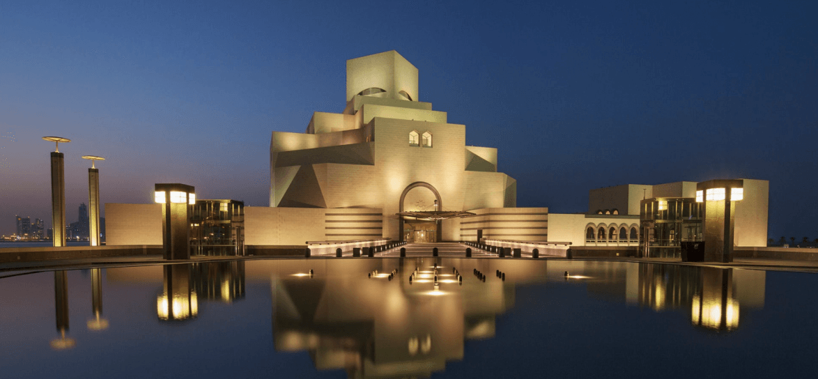 Museum of Islamic Arts exterior